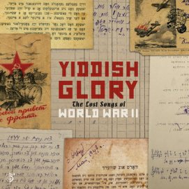 YiddishGlory